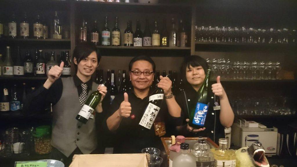 Sake Bar Kamada in Susukino Sapporo Hokkaido