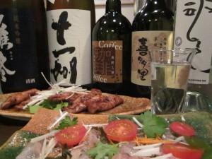 北海道産酒BAR かま田:バー鎌田 フードメニュー