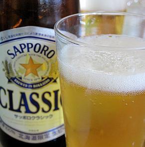 サッポロクラシック生 北海道産酒BAR かま田:バー鎌田