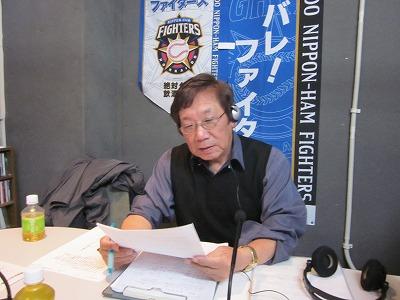 田中光夫のスカイファミリー さっぽろ村ラジオ