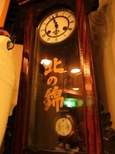 北の錦 柱時計 北海道産酒BAR かま田