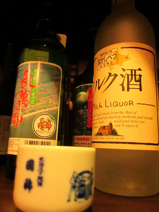 酒匠&北海道産酒BARかま田 鎌田孝 北海道焼酎メニュー