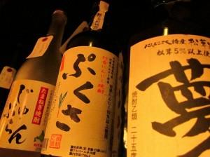 北海道産地焼酎&本格焼酎メニュー 北海道産酒BAR かま田:バー鎌田