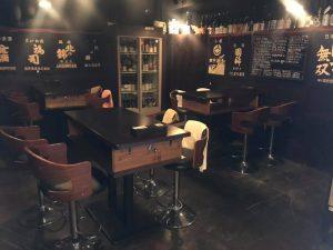 北海道産酒BARかま田店内 新型コロナウイルス対策